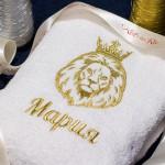 Вышивка имени Мария и льва с короной
