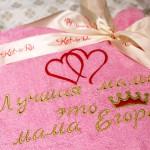 Розовый махровый халат с вышивкой для любимой мамы от Егора