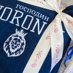 Вышивка имени на синем махровом халате