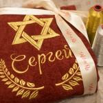 Звезда Давида вышитая на красном халате