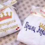 Принц и принцесса - халаты с вышивкой