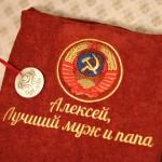 герб СССР на красном именном махровом халате