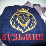 """""""кузьмин лев с короной"""" - махровый халат"""