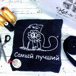 вышивка с котом на махровом халате