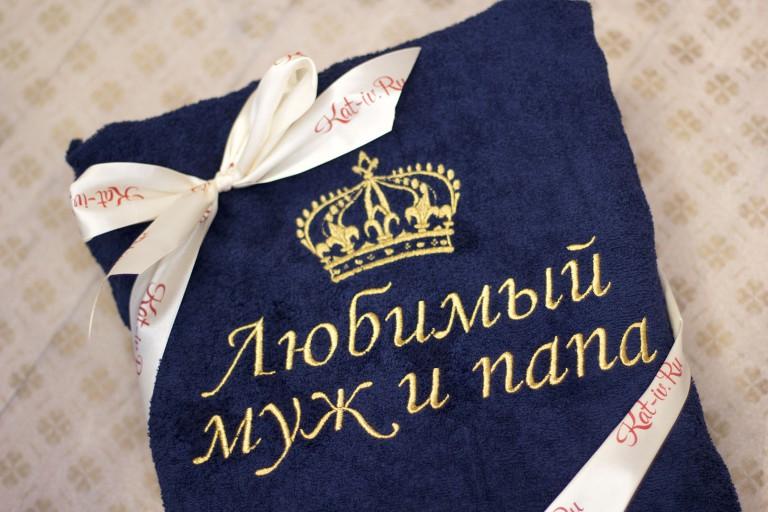 Махровый халат мужской с надписью заказать