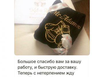 махровый халат с вышивкой в подарок